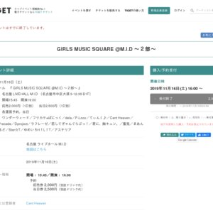 GIRLS MUSIC SQUARE @M.I.D ~2部~(2019/11/16)