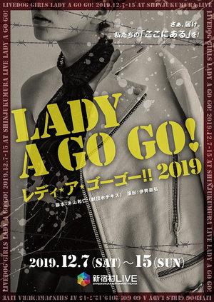 LIVEDOG GIRLS「レディ・ア・ゴーゴー!!2019」 12/15 マチネ