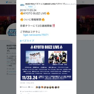 KYOTO BUZZ LIVE【2019/11/24】