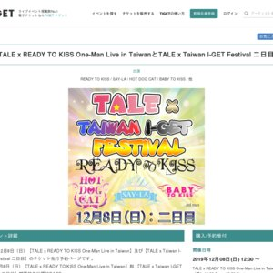 TALE x READY TO KISS One-Man Live in Taiwan(昼)