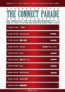 THE CONNECT PARADE 1部