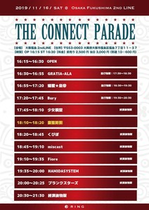 THE CONNECT PARADE 2部