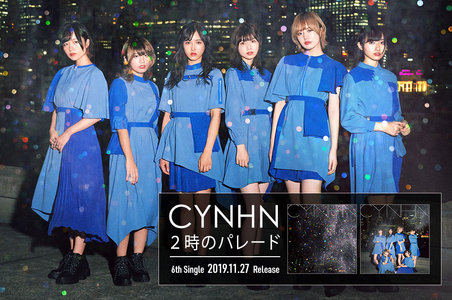 CYNHN「2時のパレード」リリースイベント 東京・タワーレコード渋谷店 5F