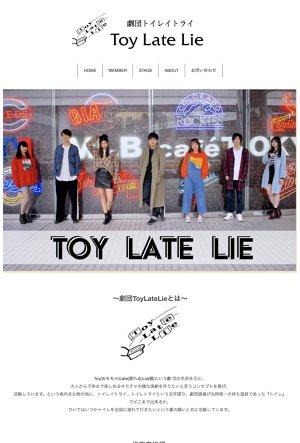 ToyLateLie第10回本公演『君は嘘と知らない』 12/18