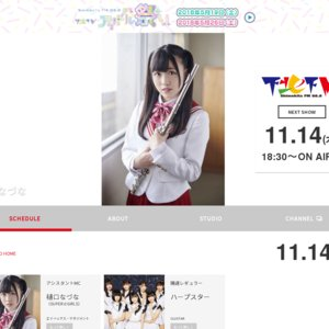 下北FM「DJ Tomoaki's Radio Show!」公開放送 2019/11/14