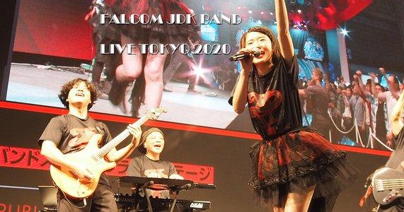 Falcom jdk BAND Live TOKYO 2020