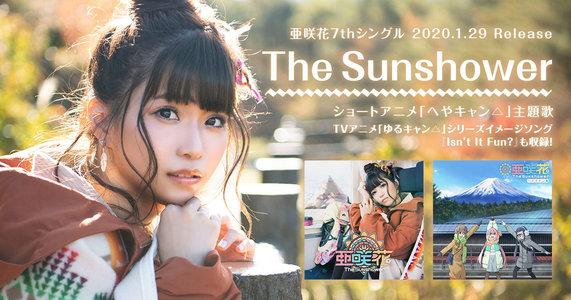亜咲花7thシングル「The Sunshower」発売記念イベント 名古屋