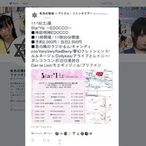Star*Hz ~EDOCCO~