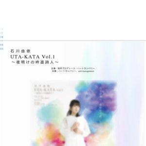 石川由依 UTA-KATA Vol.1 〜夜明けの吟遊詩人〜 札幌 夜の部