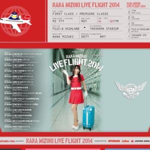NANA MIZUKI LIVE FLIGHT 2014 山梨公演