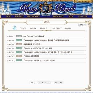 NANA MIZUKI LIVE FLIGHT 2014 長野公演