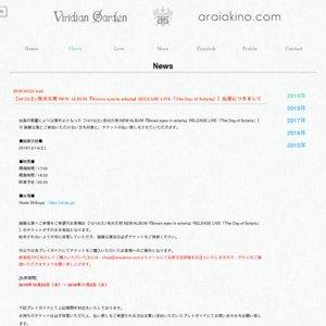 NEW ALBUM RELEASE LIVE「ツバメ」大阪公演