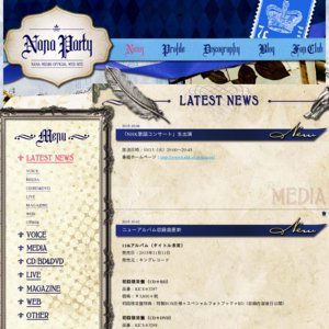 NANA MIZUKI LIVE FLIGHT 2014 三重公演 2日目