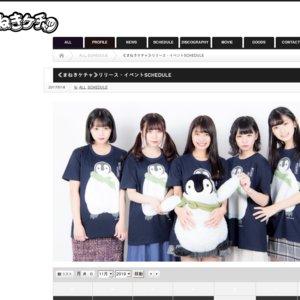 まねきケチャ 2ndアルバム「あるわけないの」ミニライブ&特典会 12/9
