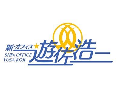 新・オフィス遊佐浩二大報告会 SS Collection <NIGHT>