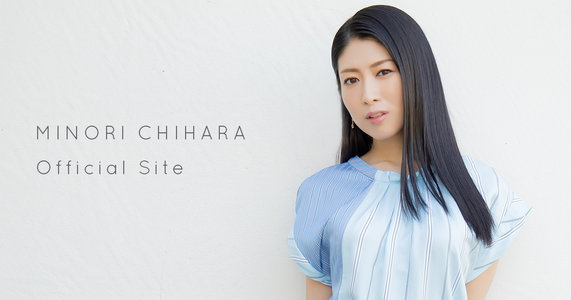 Minori Chihara ORCHESTRA CONCERT 2020「Graceful bouquet」