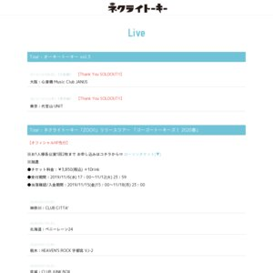 ネクライトーキー「ZOO!!」リリースツアー 「ゴーゴートーキーズ! 2020春」 神奈川