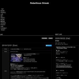 名古屋 同時多発開催イベント 【BORDERLESS】