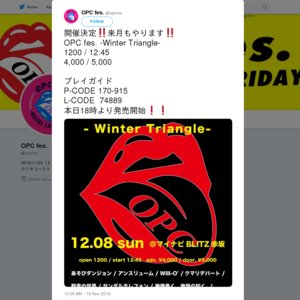 OPC fes. -Winter Triangle-