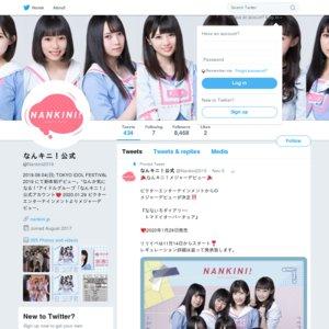 なんキニ!メジャーデビューシングルリリースイベント 11/20