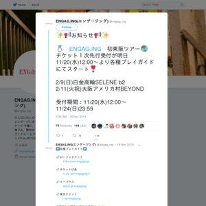 ENGAG.ING 東阪ツアー 大阪公演