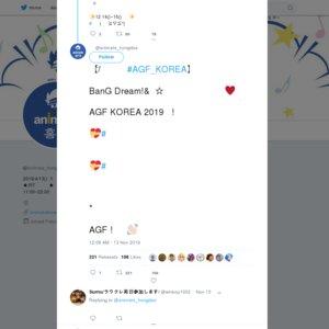 AGF Korea 2019 (Anime x Game Festival Korea 2019) 1日目 「少女☆歌劇 レヴュー・スタァライト」お渡し会-アニメイト