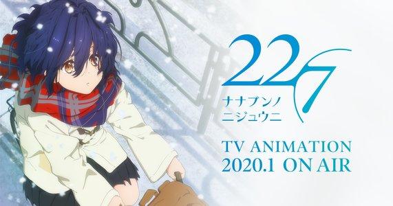 アニメヒット祈願!5都市PRミッション 大阪