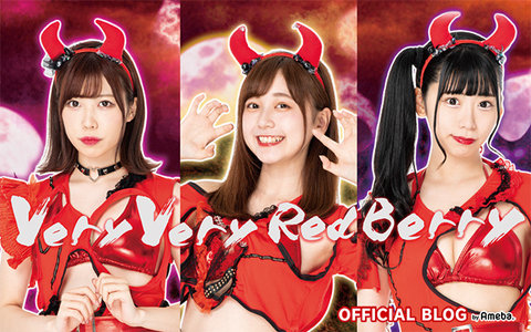 12/14 Very Very Red Berry テン・チャン卒業ライブ