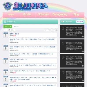 虹のコンキスタドール『ニューシングル』発売記念イベント 2019/12/12
