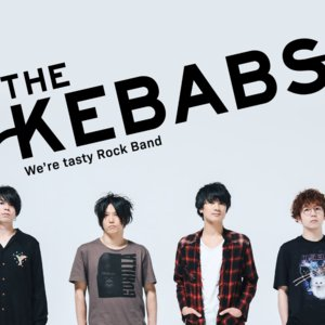 「THE KEBABS 旅行」茨城公演