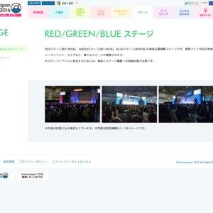 AnimeJapan 2014 1日目 BLUEステージ Program5「『ご注文はうさぎですか?』TVアニメ放送直前イベント」