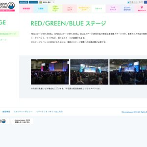 AnimeJapan 2014 1日目 BLUEステージ Program6「Anisong Ichiban!! in AnimeJapan」