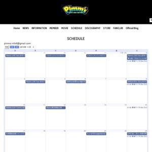Pimm's Newアルバム「LOVE AND PSYCHO」ミニライブ&特典会 12/14
