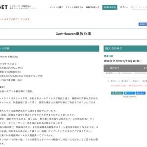 CentHeaven単独公演