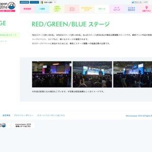 AnimeJapan 2014 2日目 GREENステージ Program6「TVアニメ『ブラック・ブレット』放送直前イベント」