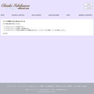石川智晶LIVE「裏窓からみえるモノ2020〜記憶に残るヒト」