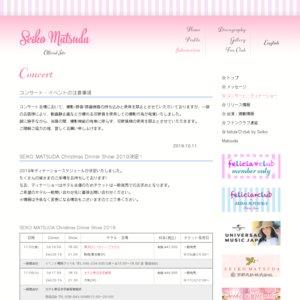 松田聖子 ~Pre 40th Anniversary~ Seiko Matsuda Concert Tour 2019 武道館