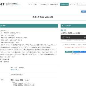 GIRLS BOX VOL.132