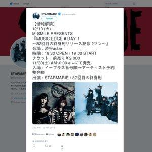 『MUSIC EDGE # DAY-1 〜82回目の終身刑リリース記念 2マン〜』 (2019/12/10)