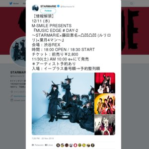 『MUSIC EDGE # DAY-2 〜STARMARIE×藤田恵名×凸凹凸凹 (ルリロリ)×葉月4マン〜』 (2019/12/11)