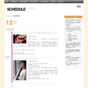 Last Fuji Fes Special!! ~Rita+Bellow Bears+熊谷太輔