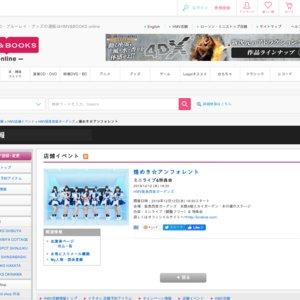 煌めき☆アンフォレント1stEPリリースイベント@西宮ガーデンズ(2019/12/12)