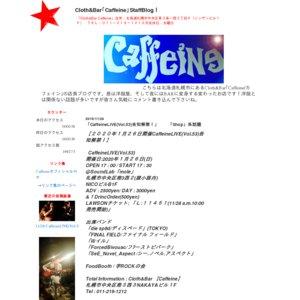 CaffeineLIVE (Vol.53)