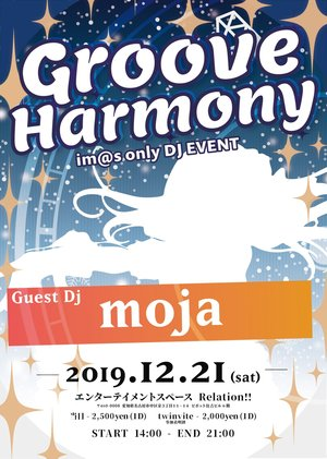 Groove Harmony