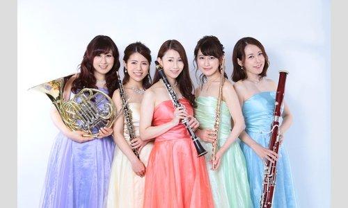 木管五重奏カラフル  プレミアムコンサート Vol.4