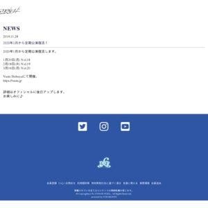 ニジマス定期公演Vol.18