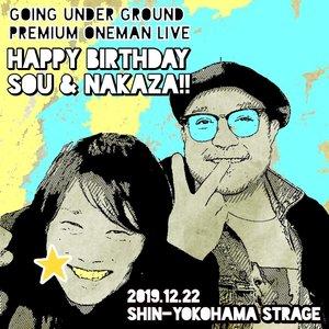 PREMIUM ONEMAN LIVE「Happy Birthday!! SOU & NAKAZA」
