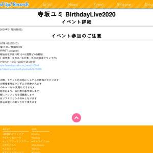 寺坂ユミ BirthdayLive2020  2020.01.26(日)at GARRET udagawa