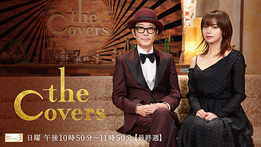 The Covers' Fes.2019