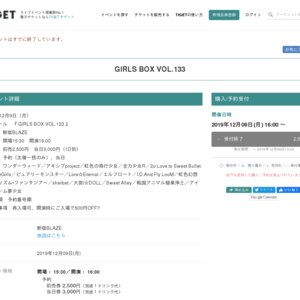 GIRLS BOX VOL.133